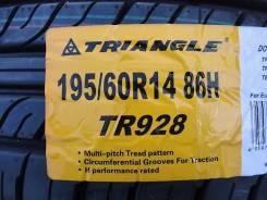 Triangle Group TR928. Летние, 2015 год, без износа, 4 шт