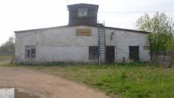Продам производственную базу. Шоссейная 96, р-н Вяземски район, 800,0кв.м.