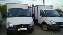 ГАЗ Газель Бизнес. Продается Хлебовозка Газель Бизнес 2011г., 2 890 куб. см., 1 500 кг.