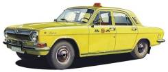 Водитель такси. ООО Такси Сити