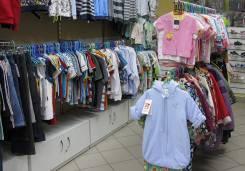 Детская одежда и обувь для создания бизнеса со скидкой в 20% от опта.