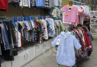 Действующий бизнес по продаже детской одежды со скидкой в 15%.