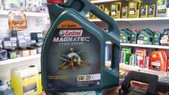 Castrol Magnatec. Вязкость 5W-20, синтетическое