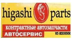 Кладовщик. Г.Хабаровск,ул.Аксенова,15