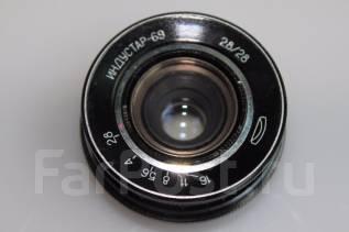 Объектив Индустар-69 28 мм 1:2.8. Для Цифровых, диаметр фильтра 30.5 мм