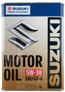 Suzuki. Вязкость 5W-30, полусинтетическое