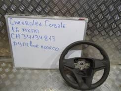 Руль. Chevrolet Cobalt
