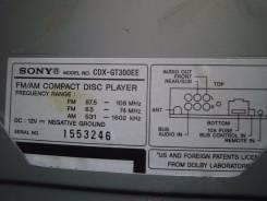 Sony CDX-GT300