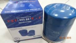 Фильтр масла D4AE / D4AL / D4AF / 26316-41000 / 2631641000 / WJF-10002 / YSF