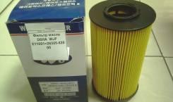 Фильтр масла D6HA / 26325-82000 / 2632582000 / WJF E11001 / H=187 mm D=110 mm / 187*110*45