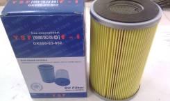 Фильтр масла LX / L6 / COSMOS / OLD RHINO / 0K850-23-805 / 0K85023805 / 0K850-23805 / YSF