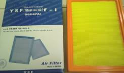 Фильтр воздуха ISTANA 6610944504 / 6610944501 / YSF