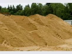 Доставим Песок Щебень Землю
