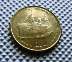 *950, Индия 5 рупий 2014. (Корабли, парусники, флот)UNC