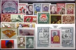 Набор марок СССР 1974г. MNH