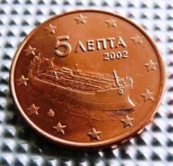 *313, Греция 5 лепта (Евро) 2002. (Корабли, парусники, флот)UNC