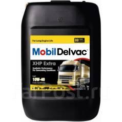 Mobil. Вязкость 10W-40, полусинтетическое. Под заказ