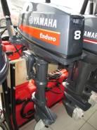 Yamaha. 8,00л.с., 2х тактный, бензин, нога S (381 мм), Год: 2016 год. Под заказ