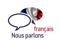 Французский индивидуально и в парах. Набор на январь