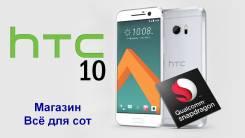 HTC. Новый. Под заказ