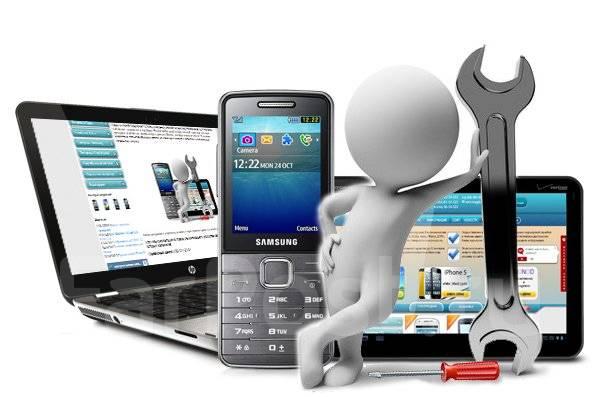 Картинки по запросу ремонт телефонов ноутбуков