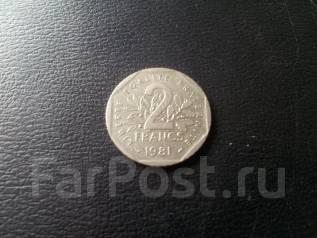 Франция. 2 франка 1981 года. Большая красивая монета!