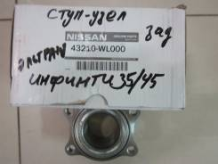 Подшипник ступицы. Nissan Infiniti FX45/35 Nissan Elgrand, E51, ME51, MNE51, NE51 Двигатели: VK45DE, VQ35DE, VQ25DE