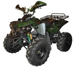 Armada ATV 50. исправен, без птс, без пробега