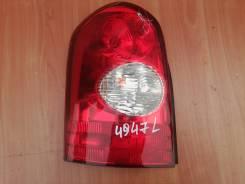 Стоп-сигнал. Mazda MPV, LW3W Двигатель L3