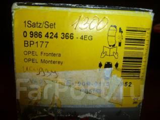 Колодка тормозная дисковая. Opel Monterey Opel Campo Opel Frontera