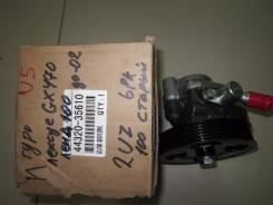 Гидроусилитель руля. Toyota 4Runner, UZN210, UZN215 Toyota GX470, UZJ120 Lexus GX470, UZJ120 Двигатель 2UZFE