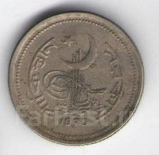 25 пайс 1970г. Пакистан