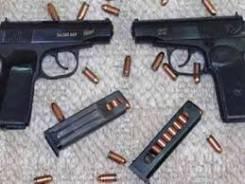 Возьму бесплатно дефектные или хлам пневматическое оружие.