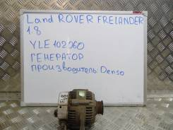 Генератор. Land Rover Freelander