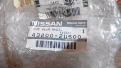 Ступица. Nissan Cube, AZ10 Nissan March Box, WAK11, WK11 Nissan March, AK11, K11 Двигатели: CGA3DE, CG10DE