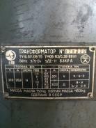 Трансформаторы.