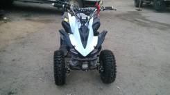 Kawasaki ATV. исправен, без птс, без пробега