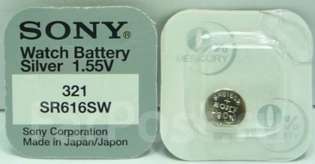 Батарейка Sony 321 / SR616SW для наручных часов и др.