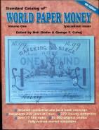 Краузе. Банкноты мира специальных выпусков. 9-е издание