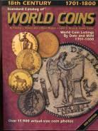 Краузе. Монеты мира 18-го века. 3-е издание