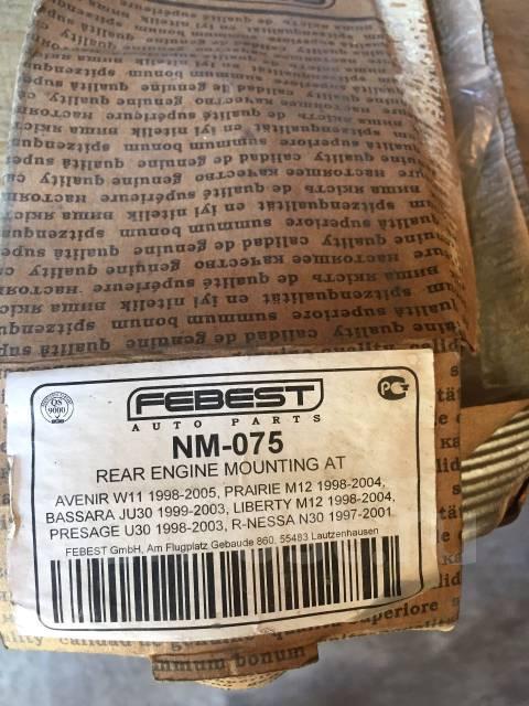 подушка двс на nissan rnessa владивосток