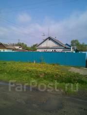Продам дом в г. Лесозаводск. Ул. Железнодорожная 11, р-н ст.Ружино, площадь дома 45 кв.м., скважина, электричество 10 кВт, отопление твердотопливное...