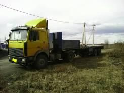 Продаётся грузовик МАЗ 5432 по частям