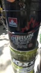 Petro-Canada. Вязкость 15W-40, полусинтетическое