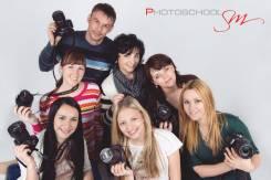 Обучение фотографии.