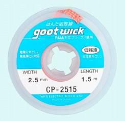 Медная оплетка для выпайки Goot CP-2515 (2,5мм)