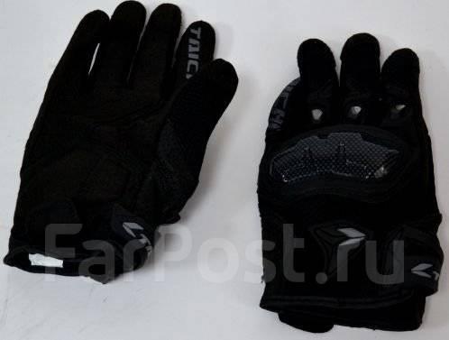Кожаные перчатки для мотоцикла в хабаровске перчатки adidas мужские
