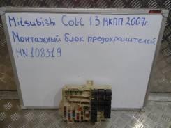 Блок предохранителей. Mitsubishi Colt