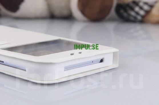 Универсальный чехол на телефон размером 5.0-5.5 Белый