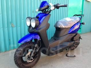 Yamaha BWS 50. 50 куб. см., исправен, без птс, без пробега
